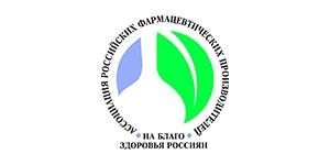 Ассоциация Российских фармацевтических производителей