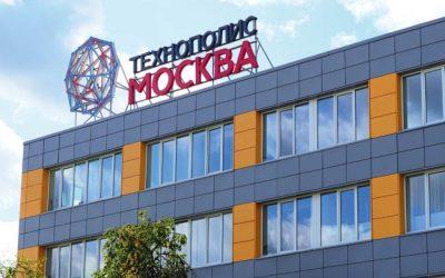 ОЭЗ «Технополис Москва» станет финальной точкой III Всероссийского Фармпробега